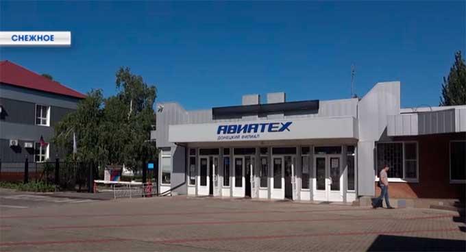 Оккупанты развернули в Снежном производство контрафакта для российской авиации