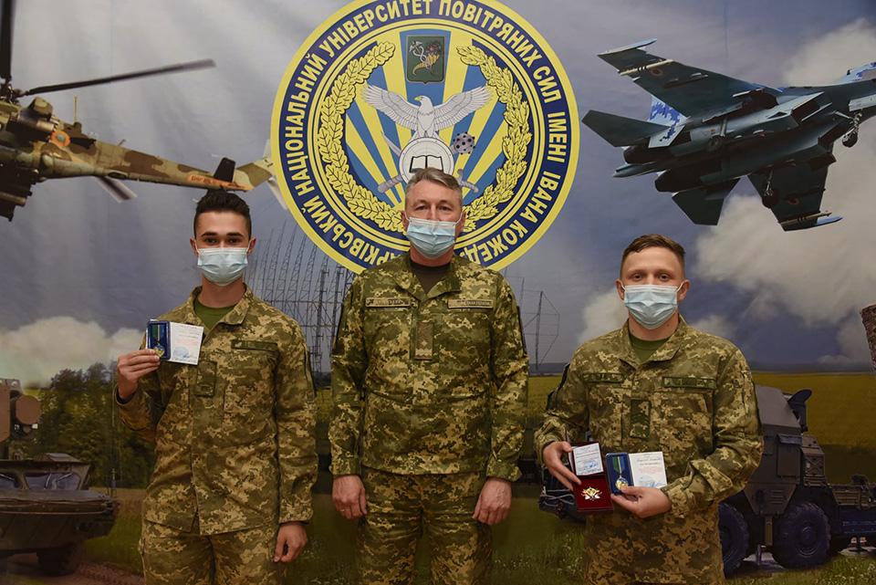 ХНУВС встретил международных кадетов наградами