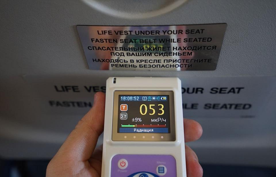 Как бороться с радиацией в самолете