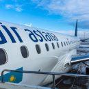 Air Astana возобновляет полеты в Украину с 19 августа