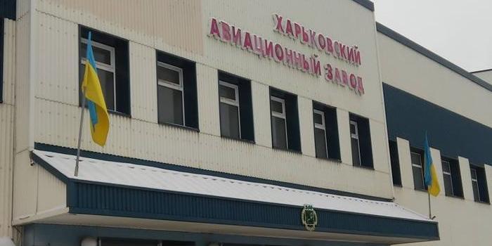 Суд оправдал экс-чиновника Харьковского авиазавода