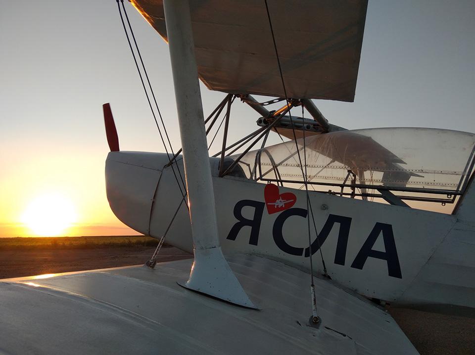 В Ротмистровке завершается фестиваль любительской авиации ЯСЛА 2020