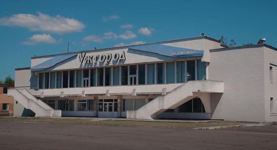 В Ужгороде побывали потенциальные инвесторы аэропорта
