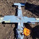 Сбит очередной российский беспилотник