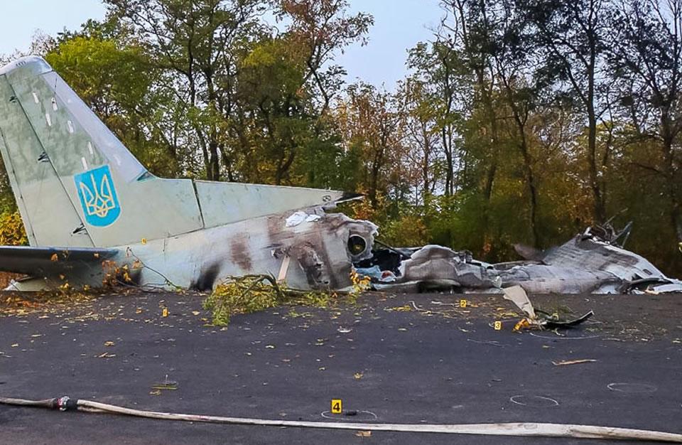 Работает Государственная комиссия по расследованию катастрофы Ан-26