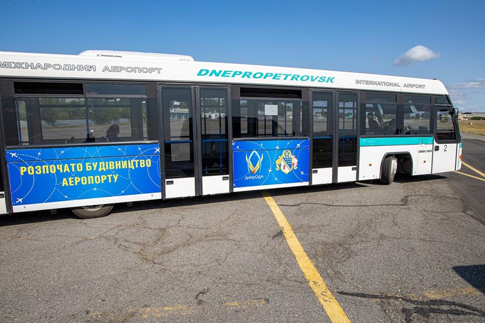 На строительство ВПП в аэропорту Днепра просят 1,7 млрд грн в 2021 году
