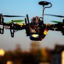 В Киеве к 2025 году могут построить аэропорт для беспилотников