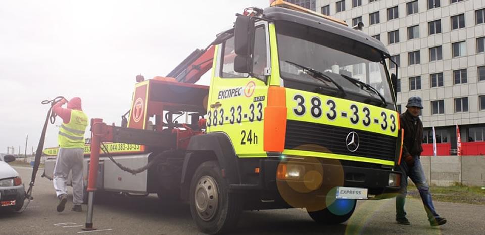Эвакуация автомобилей и профессиональная техническая помощь