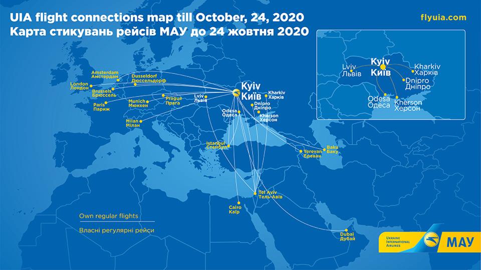 МАУ предлагает удобные стыковочные рейсы