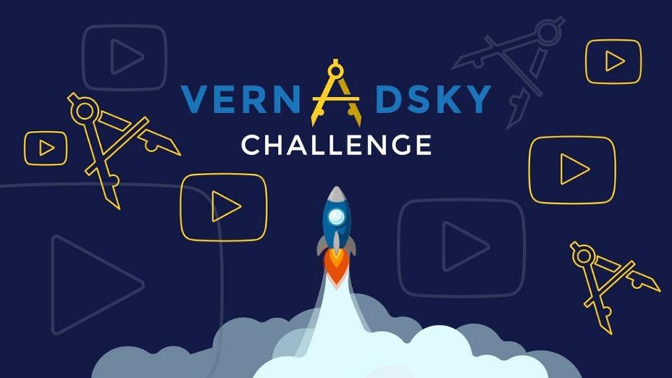 Проекты НАУ принимают участие в Vernadsky Challenge