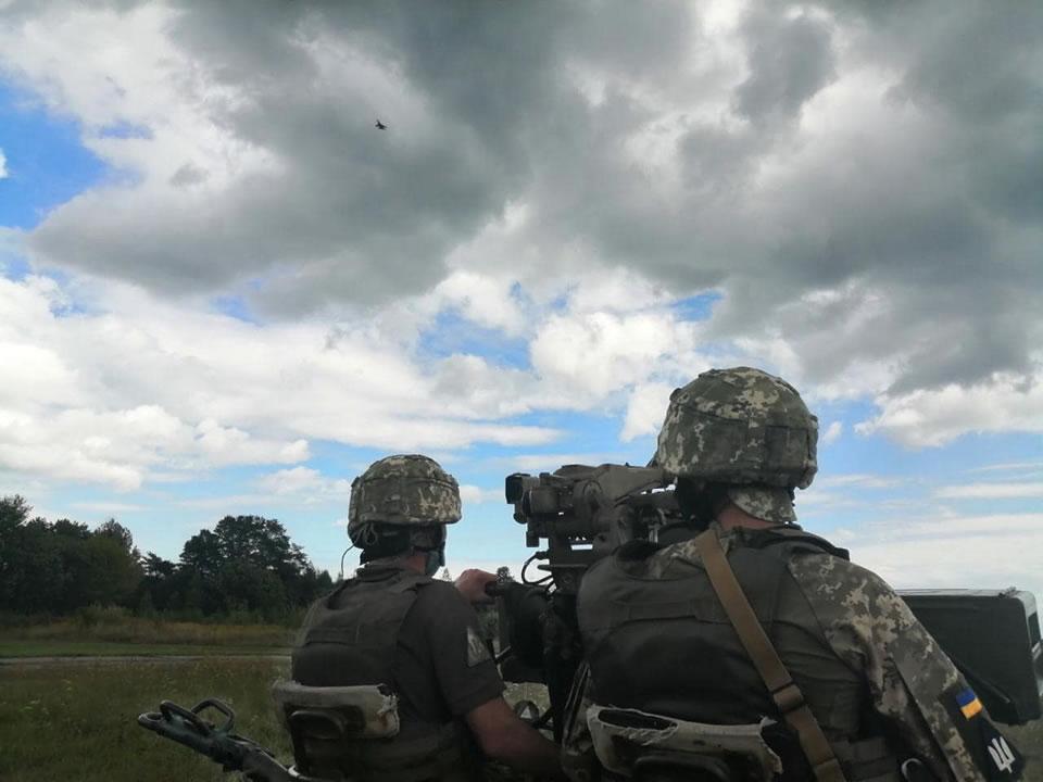 Воздушное Командование