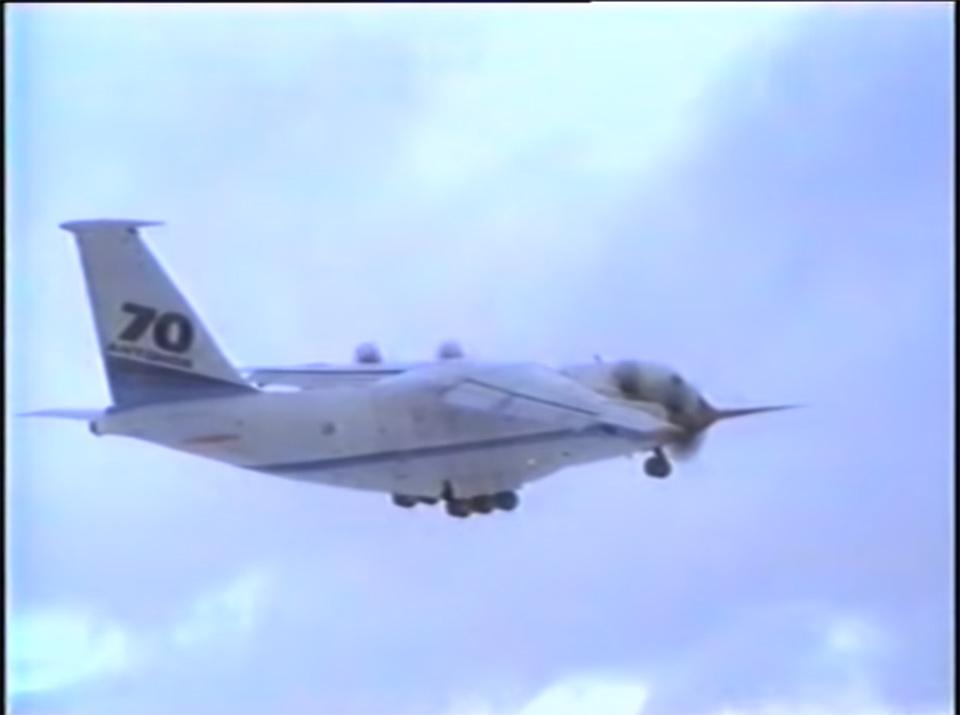 И ещё раз о катастрофе самолёта Ан-70