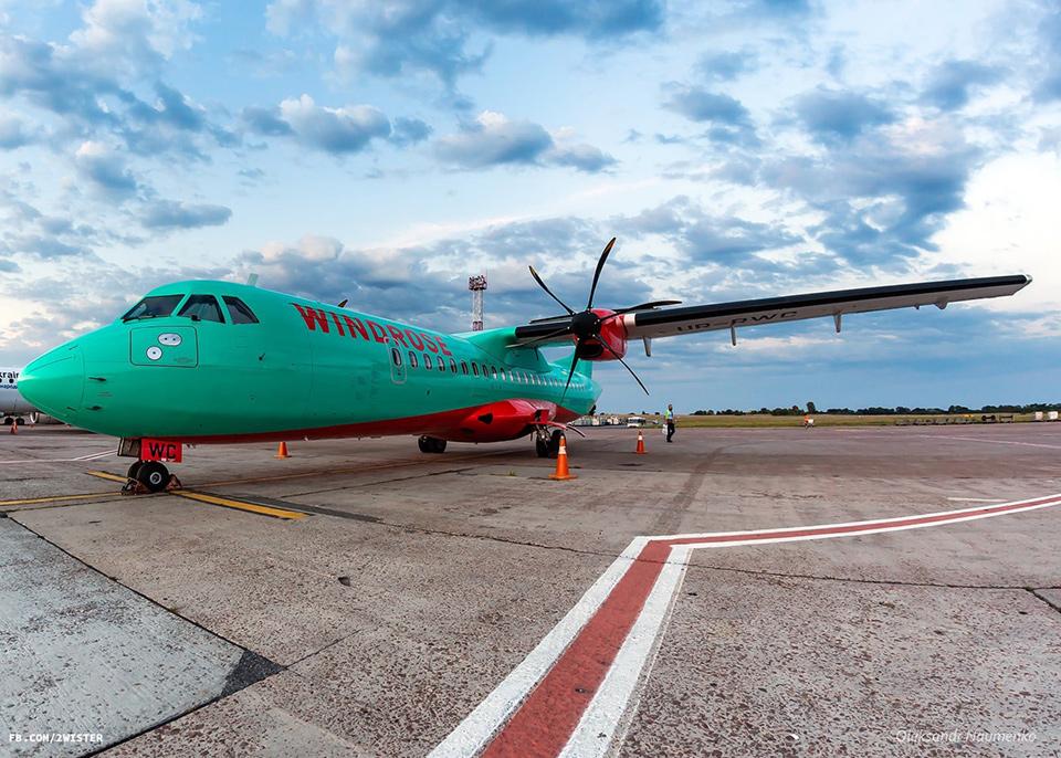 Об открытии нового авиарейса по направлению Киев - Херсон-Киев