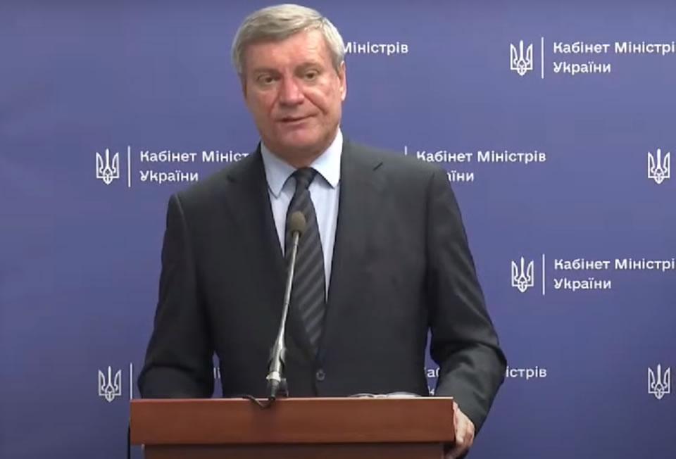 Брифинг по расследованию катастрофы самолета с курсантами в Харьковской области