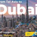МАУ предлагает перелеты из Тель-Авива в Дубай