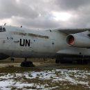 УАТК продает свои самолеты