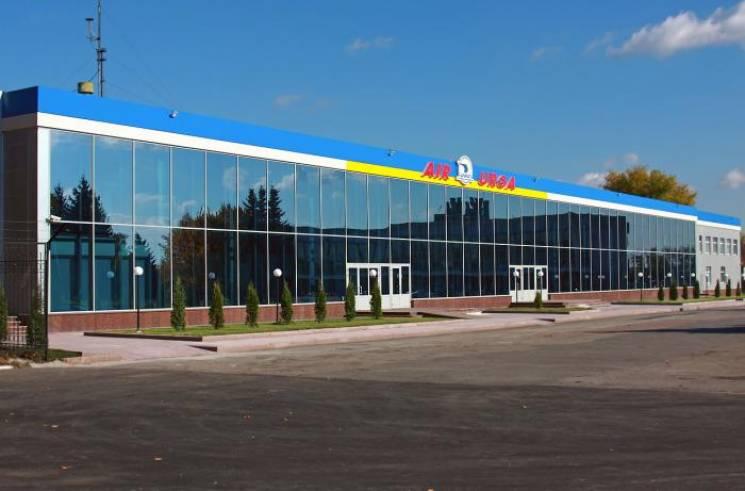 Глава ОГА хочет реанимировать аэропорт в Кропивницком