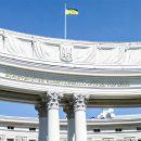 В деле украинца, осужденного в РФ за попытку контрабанды авиадеталей, приняты все меры ...
