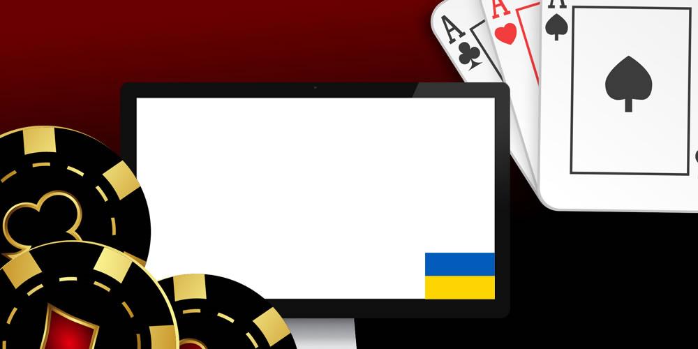 Онлайн покер в Украине – обзор лучших рум для игры на деньги