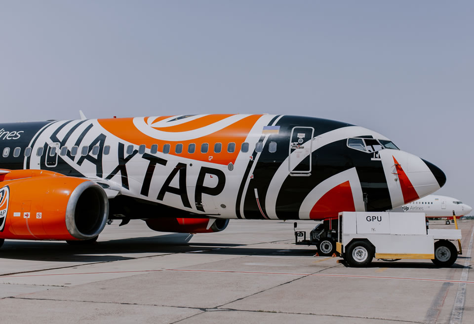 SkyUp готова летать на самолетах Антонова