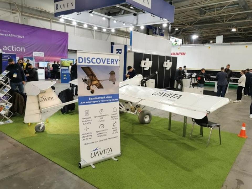 На выставке ИнтерАГРО 2020 показали украинский агробеспилотник