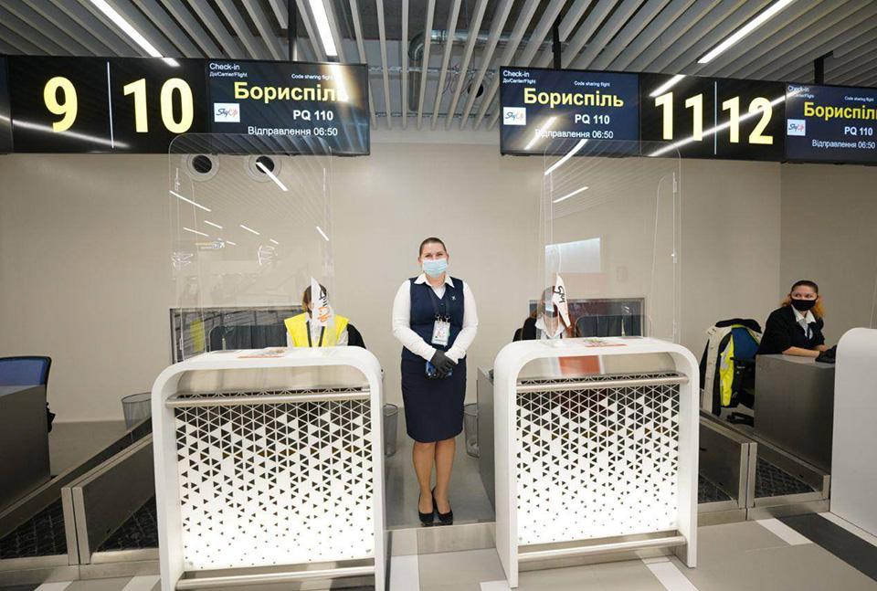 Авиакомпания SkyUp отменила полеты из Запорожья в Киев