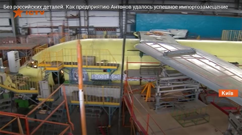 В ГП Антонов отчитались о закупках оборудования для самолетов на 48 млн.