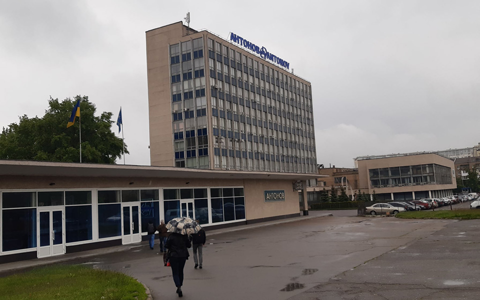 Профильные ассоциации просят забрать ГП Антонов у Укроборонпрома