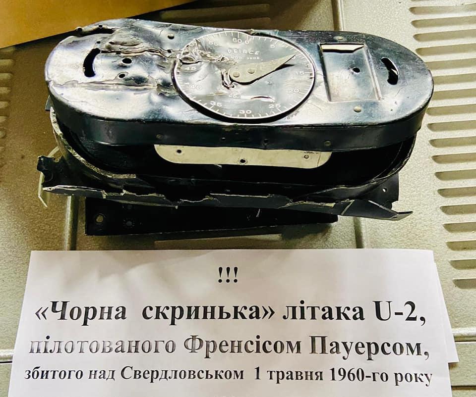 Авиамузей готовит новую экспозицию в самолете Ил-62