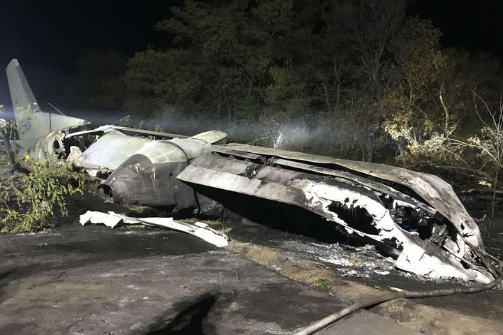 Катастрофа Ан-26: в Укроборонпроме не нашли нарушений при ремонте самолета