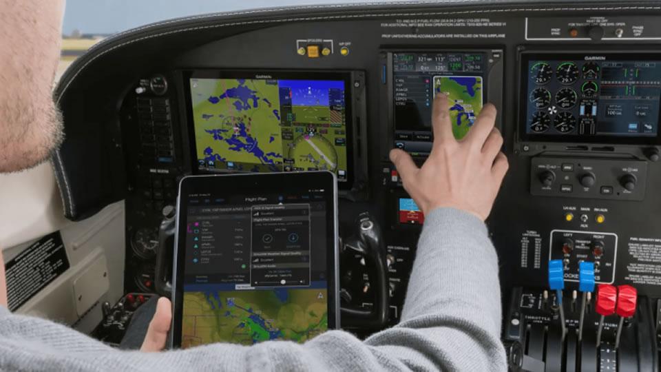 Секретная опция в Garmin Pilot - режим Emergency