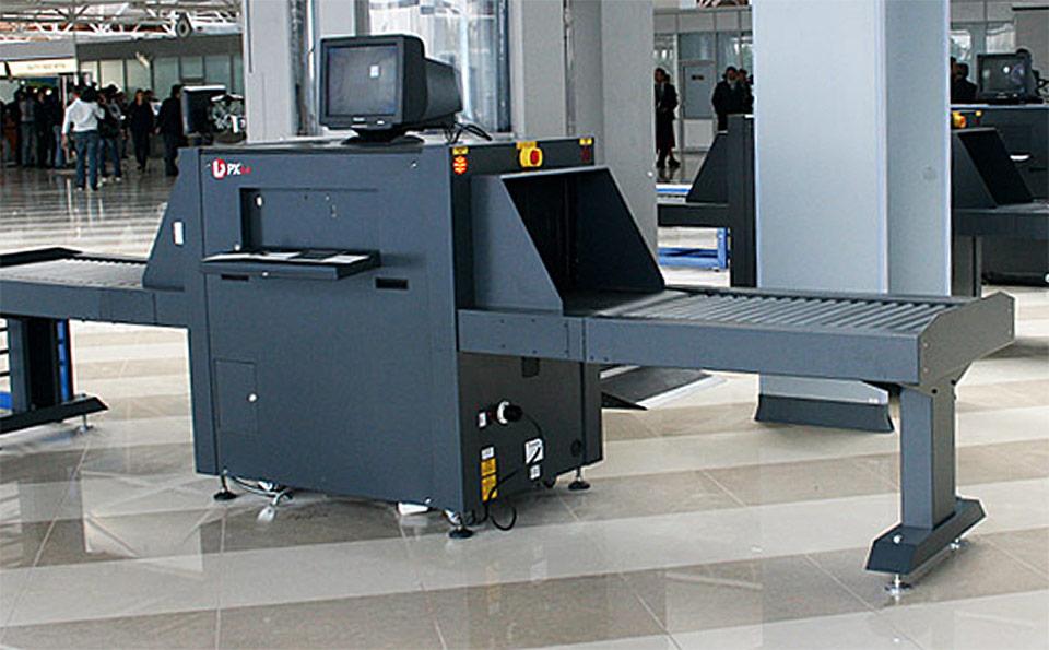 Аэропорт Борисполь передает Минобороны системы безопасности