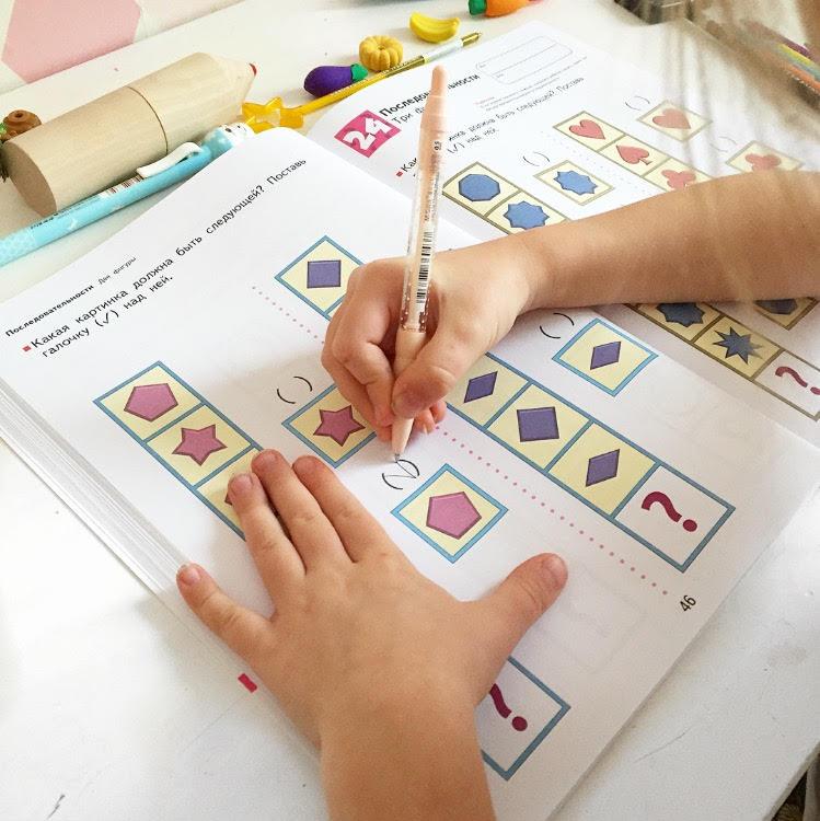 Преимущества и особенности решебников к рабочей тетради за 1 класс