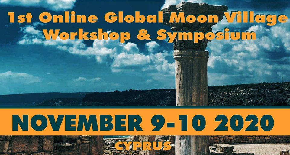 Дегтярев будет ключевым спикером на Международном семинаре по исследованию Луны