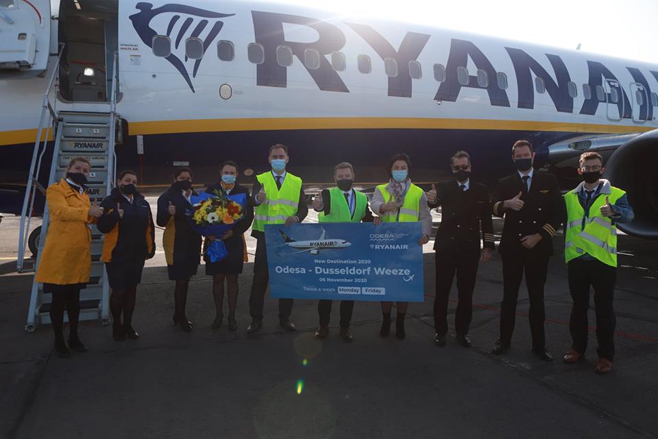 Стартовал новый маршрут Ryanair Одесса - Дюссельдорф