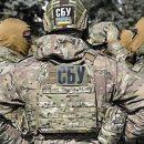 СБУ выявила канал переправки российских товаров военного назначения