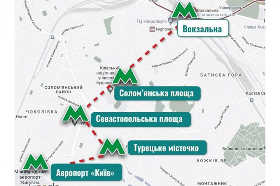 Киевляне просят построить метро к аэропорту