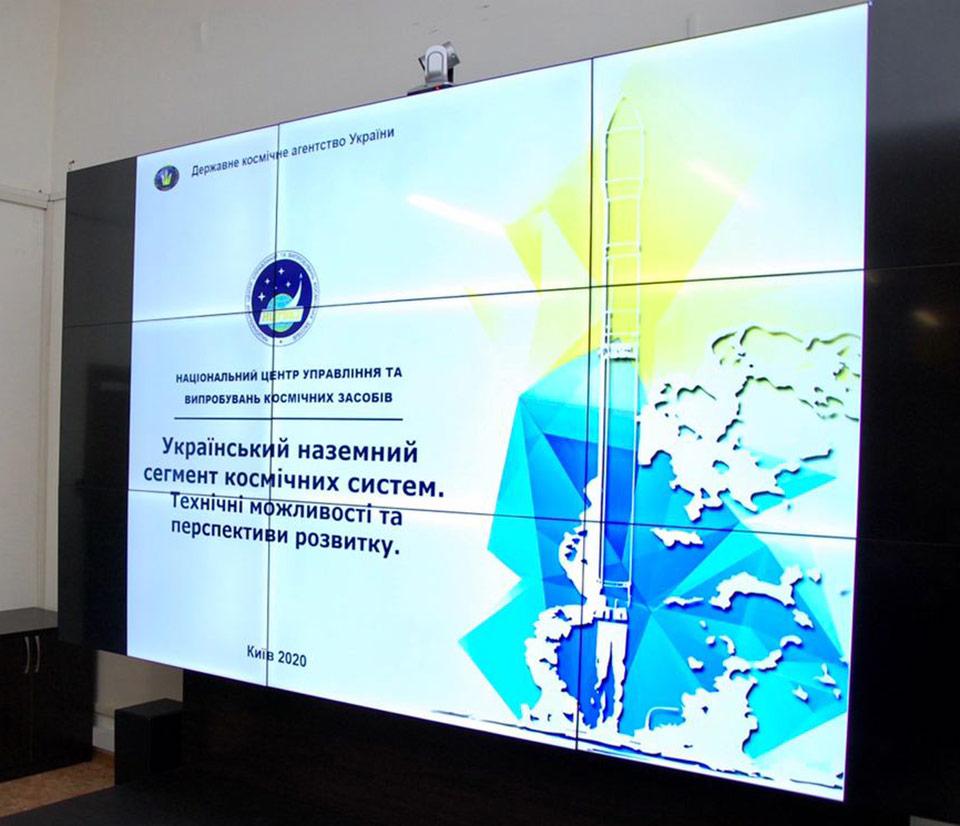 Уруский высоко оценил потенциал Национального центра управления и испытаний космических средств