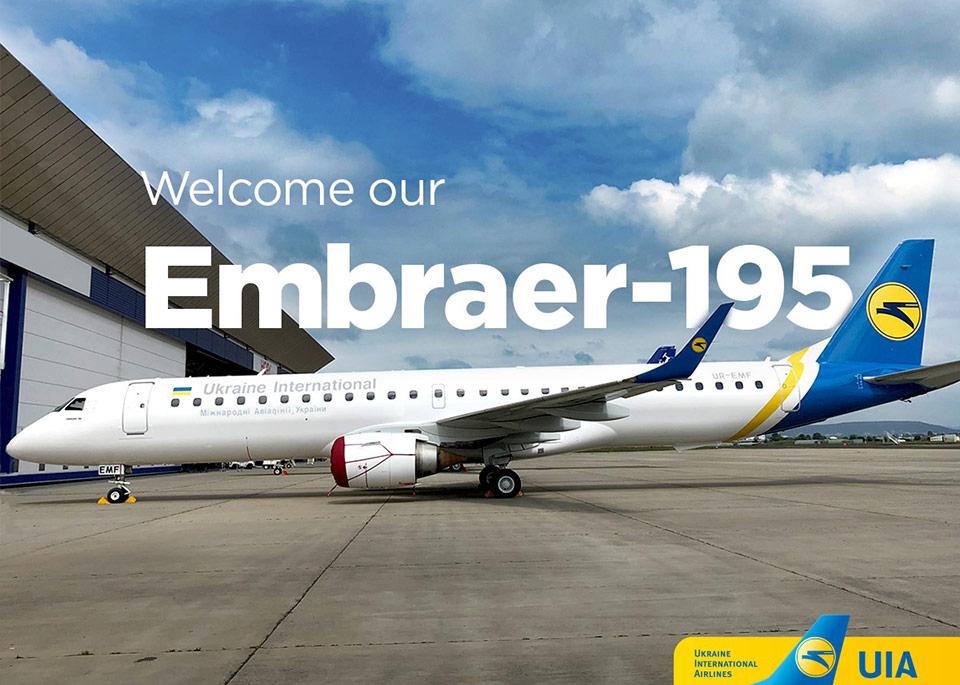МАУ предлагает часовой полет над Киевом