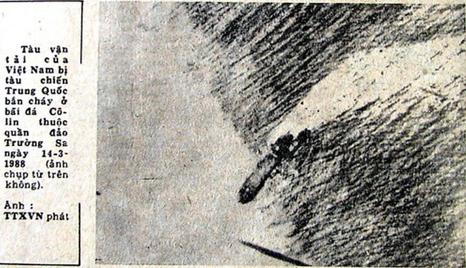 Ан-26 в небе Вьетнама. Полет