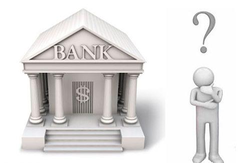 Как выбрать лучший банк для открытия счета индивидуального предпринимателя