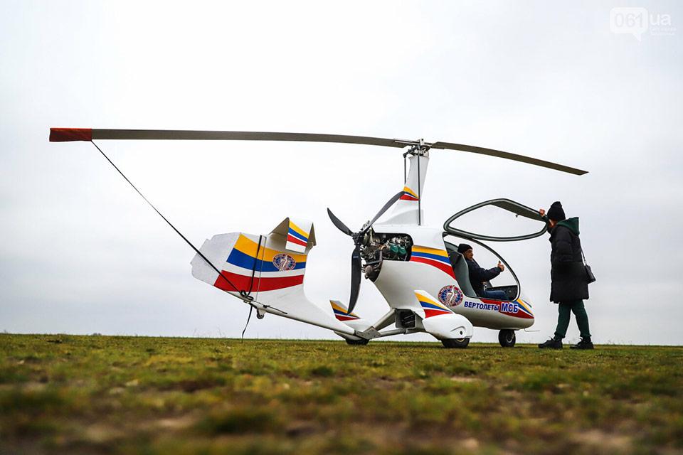 Запорожцы проводят испытания гирокоптера, на создание которого ушло три года
