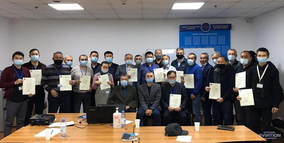 Авиационные специалисты Казахстана завершили курс обучения