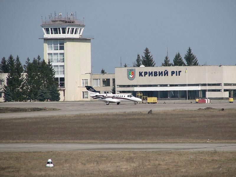Горсовет Кривого Рога утвердил расходы на аэропорт