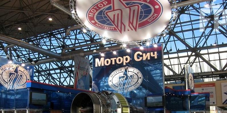 Мотор Сич вышла из режима простоя