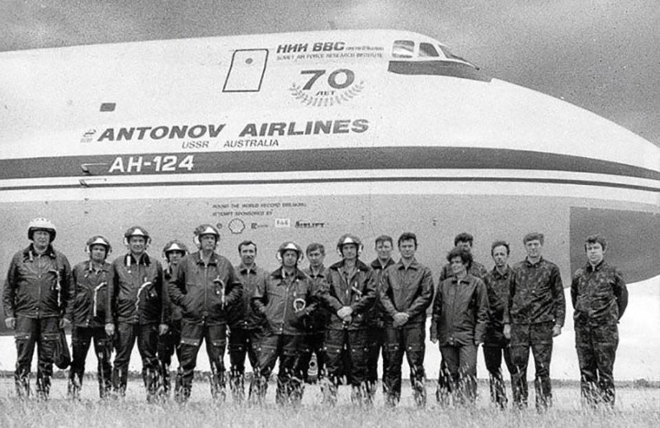30 лет со дня завершения кругосветного путешествия Ан-124