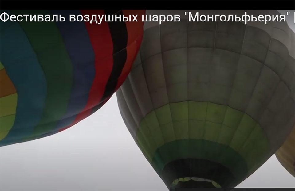 Фестиваль воздушных шаров в Киеве