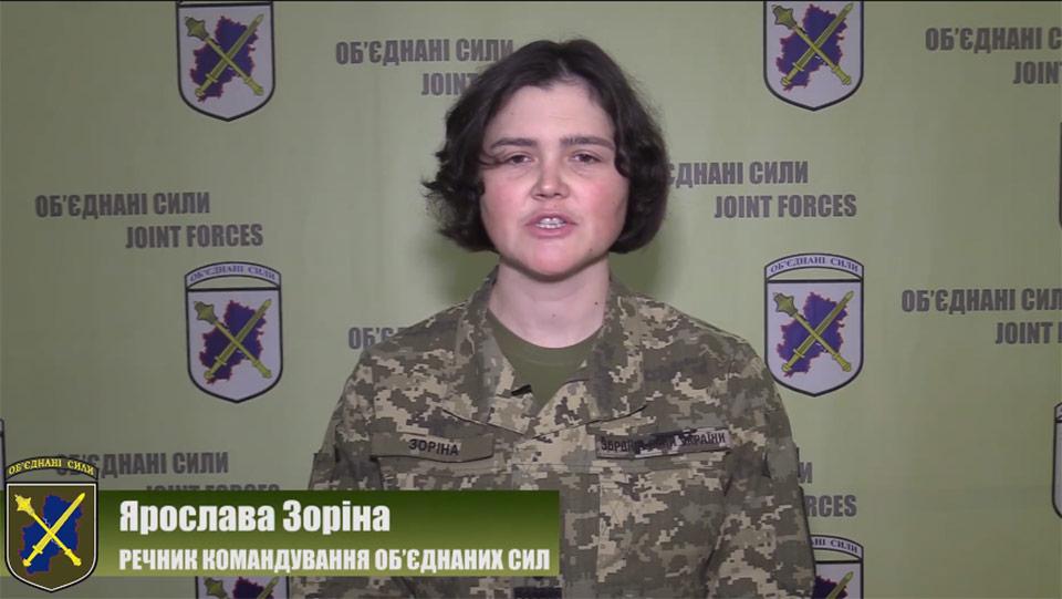 На Донбассе сбит очередной вражеский беспилотник