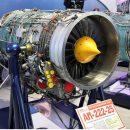 В России организуют центр по ремонту украинских авиадвигателей
