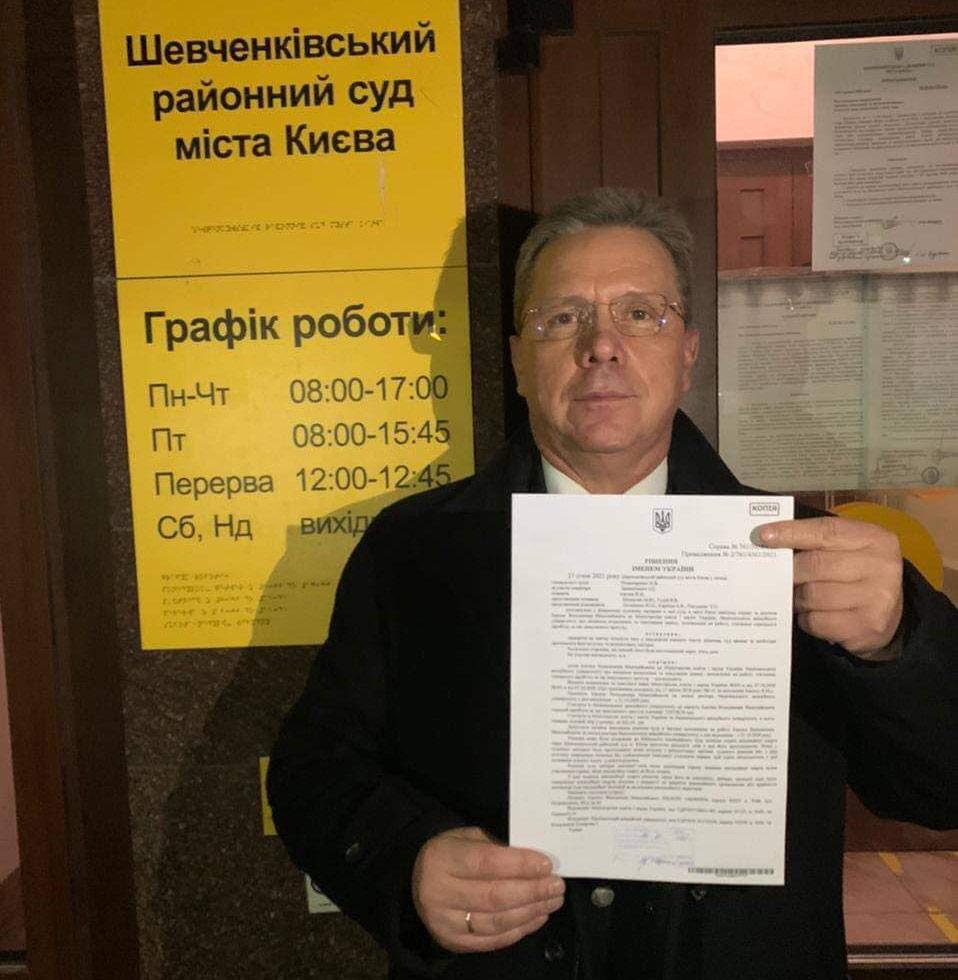 Суд восстановил Исаенко в должности ректора НАУ